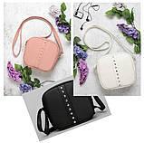 Стильная женская белая сумка кроссбоди с длинным ремешком через плечо матовая экокожа, фото 4