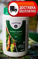 КРИСТАЛЛ СИСТЕМА 250 (альгицидный продукт, стабилизатор фотосистемы) VODNAR  БЕСПЛАТНАЯ ДОСТАВКА