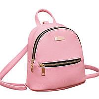 Женский жіночий молодежный городской стильный мини рюкзак-сумка SMART, розовый