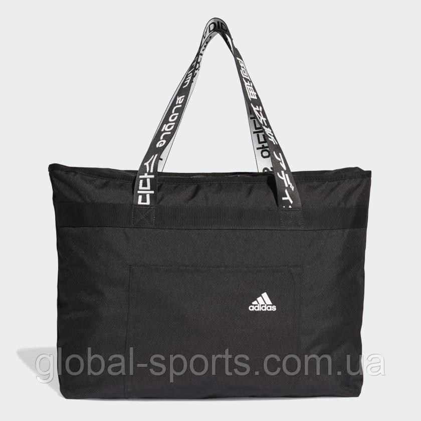 Женская спортивная сумка Adidas 4ATHLTS W (Артикул:FL8908)