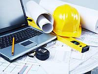 Авторский надзор объектов строительства