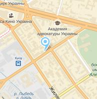 Точка самовывоза в Киеве