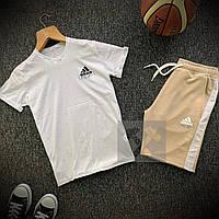 Летний мужской комплект шорты и футболка Adidas (яркий спортивный костюм белый с бежевым 90% хлопок)