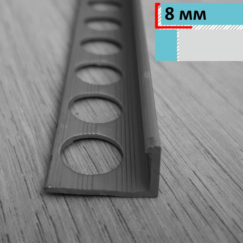 Торцевой алюминиевый профиль для края плитки толщиной 8 мм, длина 2,7 м Полировка