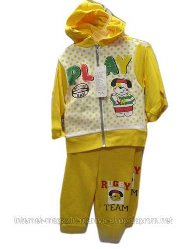 Детский костюм оптом