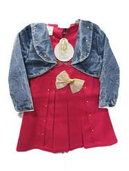 Детское платье на девочку