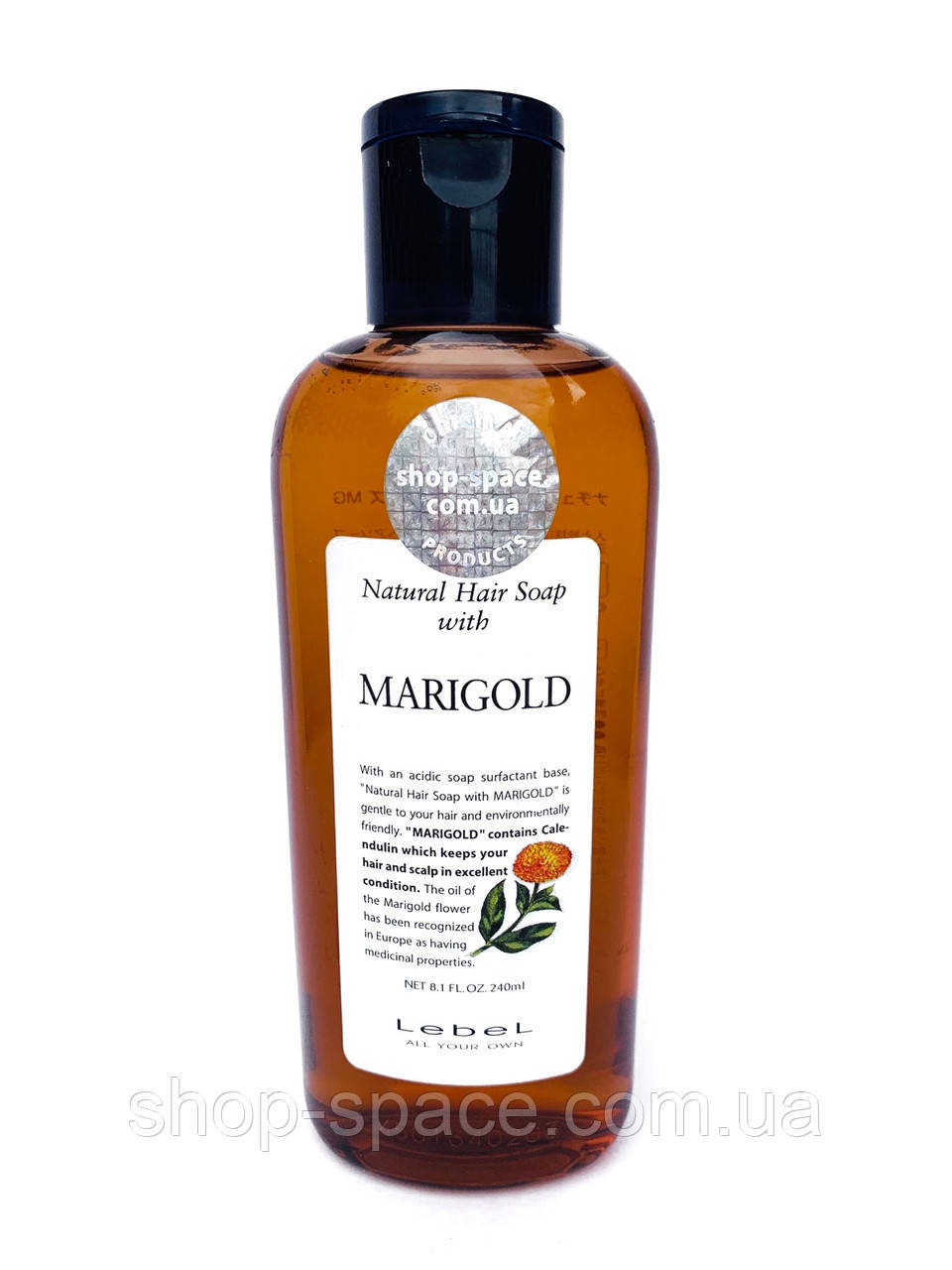 Шампунь Lebel with Marigold, с экстрактом календулы, 240 мл