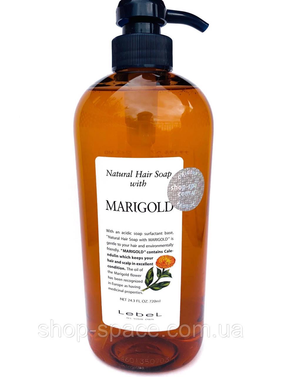 Шампунь Lebel Hair Soap with Marigold (с экстрактом календулы), 720мл