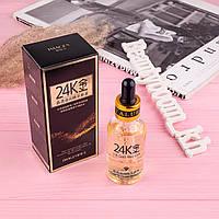 Сыворотка для лица с гиалуроновой кислотой и золотом 24K IMAGES 24k Gold Skin Care (30мл)