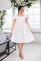 """Плаття для пишних дам """"Марго"""" Dress Code, фото 1"""