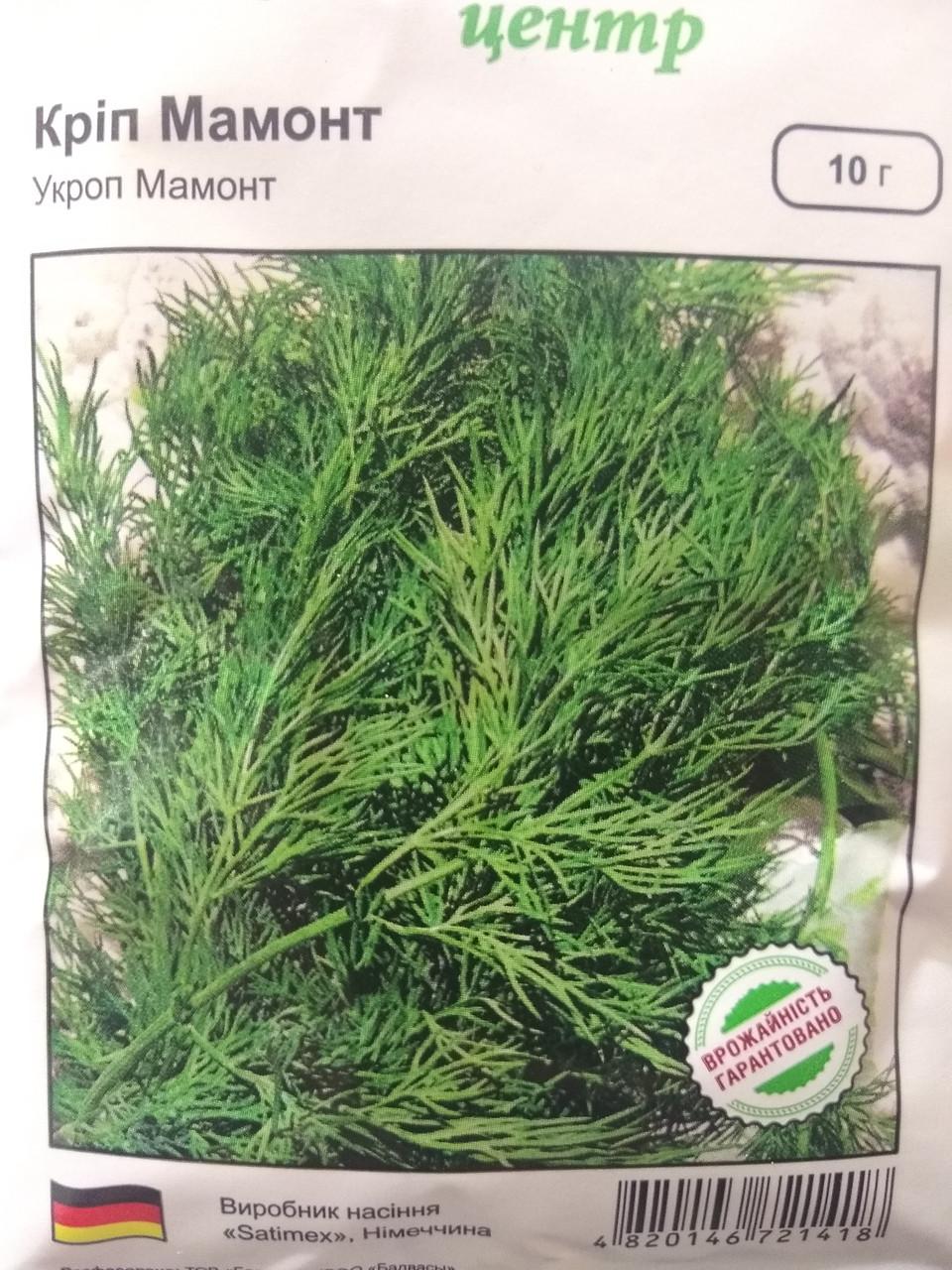 Насіння кропу Мамонт середньостиглий на зріз для зелені 10 грам Satimex Німеччина