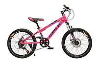 """Велосипед Oskar 20""""-M1825 розовый (рама - алюминий, переключатели Snimano)"""
