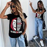 АК10615 Стильная женская футболка