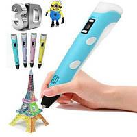 3D ручка с LCD дисплеем Smart 3D pen 3 +пласиик +трафареты