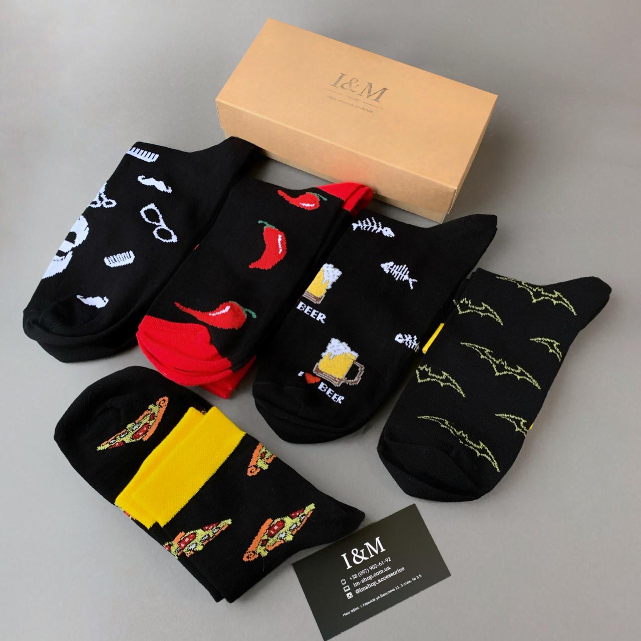 Набор мужских носков I&M Craft из 5 пар (070905)