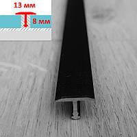 Соединительный алюминиевый профиль Т-образный для плитки, ширина 13 мм длина 2,7 м, фото 1