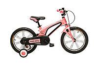 """Велосипед Oskar 16""""-UK601  розовый (рама - магниевая, с дополнительными колесиками)"""