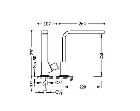 Кухонний змішувач TRES CUADRO-107440, фото 2