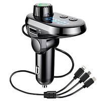 Оригинал! Трансмиттер, автомобильный FM модулятор Bluetooth и кабелем 3 в 1