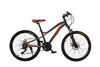 """Велосипед Oskar 24""""FLAME серый (рама - алюминий, переключатели Snimano)"""