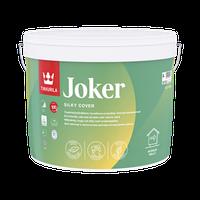 Краска Joker Tikkurila 9 л. для стен и потолков