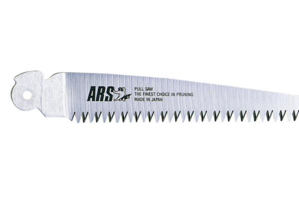 Лезо для пили ARS 210DX