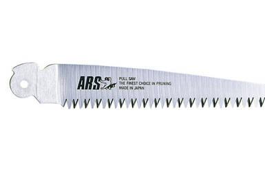 Сменное лезвие для пилы ARS 210DX (211)