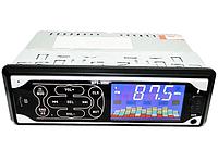 Автомагнитола 1DIN 3884 ISO MP3 сенсорный дисплей ZV