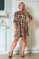 Женское повседневное платье  (46-56) 8041