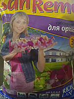 Субстрат для орхидеи Sun Remo Rich Land  Рич Ленд 3 литра Украина, фото 1