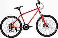 """Велосипед Oskar 26"""" TOURIST красный (рама - сталь, переключатели Snimano)"""