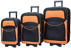 Набір валіз Bonro Style 3 штуки чорно-оранжевий  (10010306)