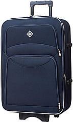 Валіза Bonro Style маленька синя (10011901)