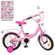 "Велосипед 2-х кол.детский Profi Princess 14"" XD1411 (1шт) розовый"