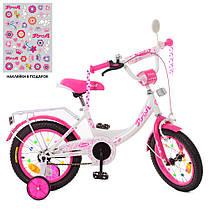 """Велосипед 2-х кол.детский Profi Princess 14"""" XD1411 (1шт) розовый Бело-малиновый"""