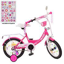 """Велосипед 2-х кол.детский Profi Princess 14"""" XD1411 (1шт) розовый Малиновый"""