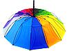 Зонт трость женский Rainbow Max Komfort полуавтомат Anti wind, фото 6