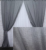 Ткань для штор лен-мешковина, цвет серый