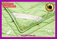 Одеяло 145х205 Летнее SAGANO (Сагано) бамбуковое волокно, микрофибра, полуторное, легкое