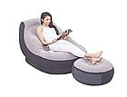 Надувной диван Air Sofa | Надувное велюровое кресло с пуфиком, фото 2