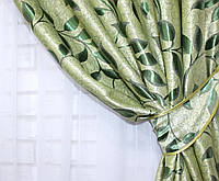 Шторная ткань блэкаут. Цвет зелёный