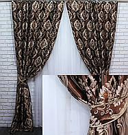 Ткань для штор блэкаут.