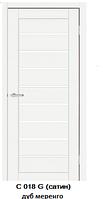 """Межкомнатные двери ECO Doors Smart С018 """"Омис"""" ПВХ со стеклом 60, 70, 80, 90 см"""