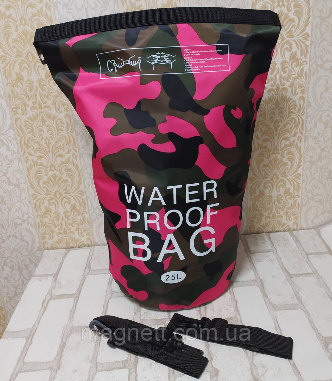 Водонепроницаемая сумка с плечевым ремнем Water proof Bag 25л