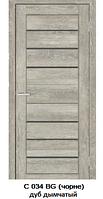 """Межкомнатные двери ECO Doors Smart С034 """"Омис"""" экошпон с черным стеклом 60, 70, 80, 90 см"""