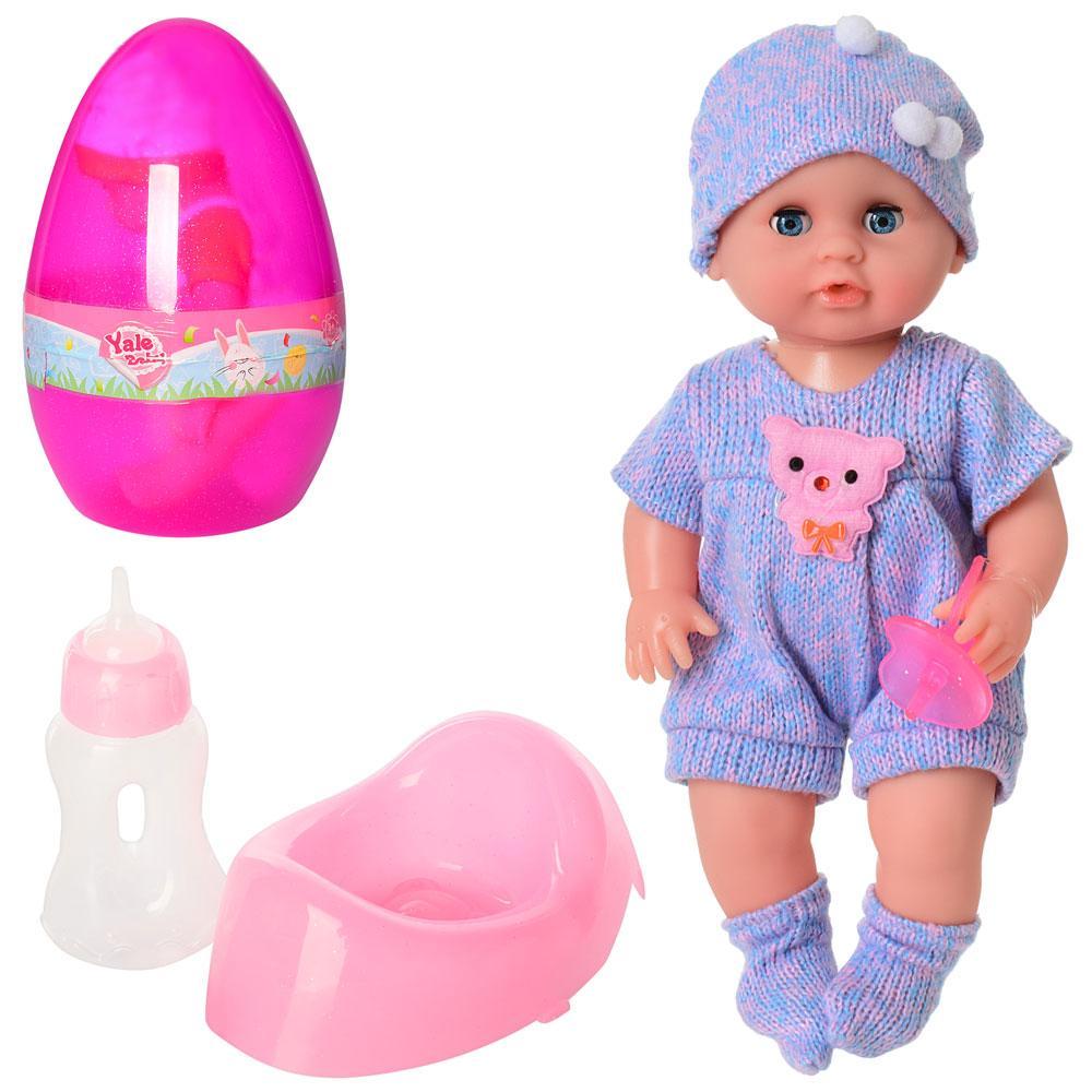 Кукла-пупс для вашего ребенка