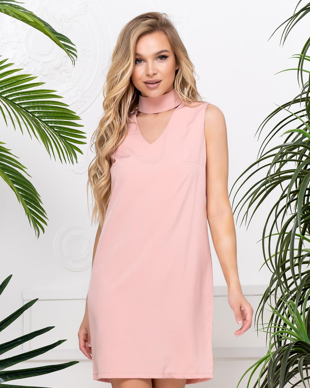 Пудровое платье размер Универсал