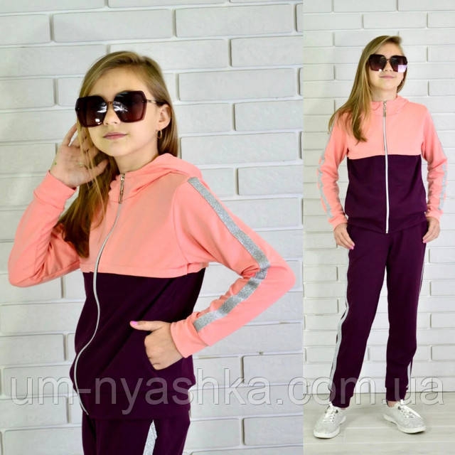 фіолетовий підлітковий спортивний костюм
