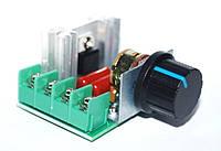 NEW! 2000 Вт тиристорный регулятор напряжения с выключателем, 220V