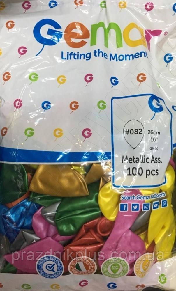 """Воздушные шары GEMAR Gm90 10""""/26 см металлик"""